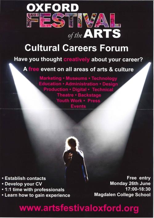 cultural careers forum 2017